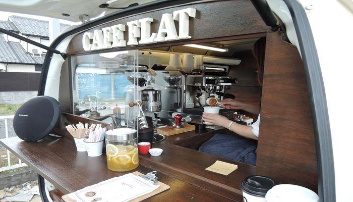 Cafe Flat