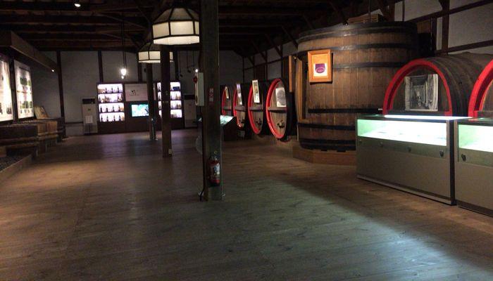 ワイン資料館