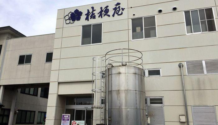 桔梗屋東治郎工場