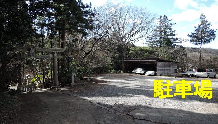 五所駒瀧神社(駐車場)