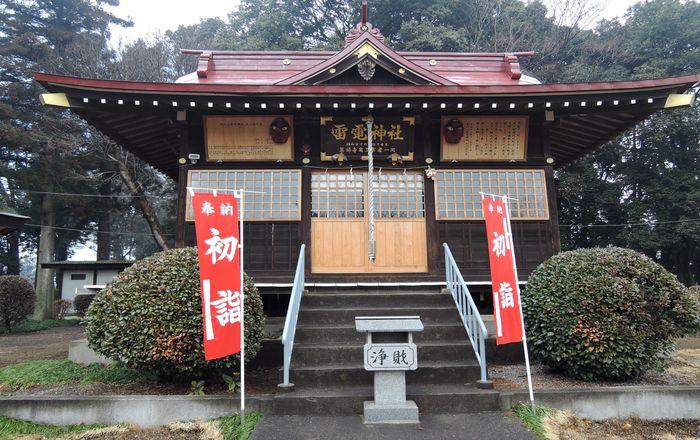 雷電神社(拝殿)