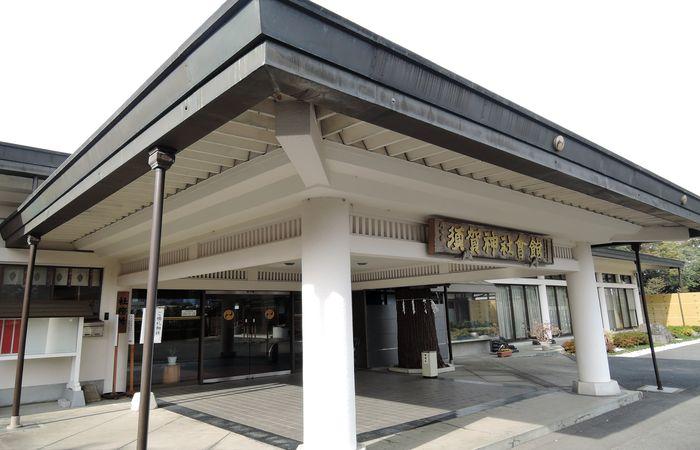須賀神社の社務所(須賀神社会館内)