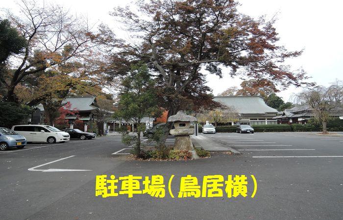 須賀神社の駐車場(鳥居横)