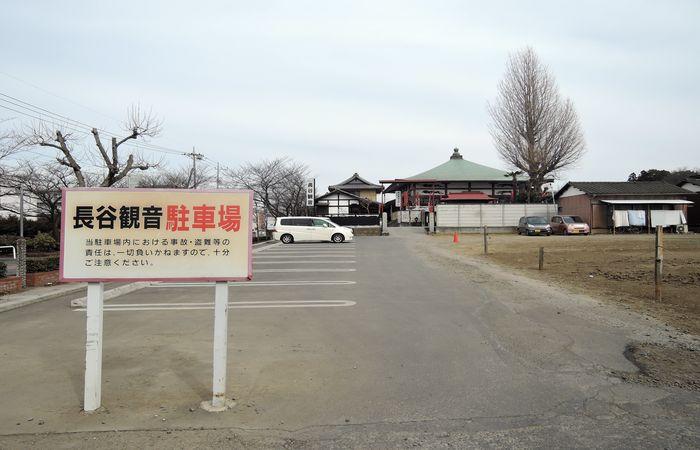 長谷観音の駐車場