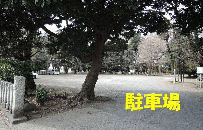 雀神社の駐車場