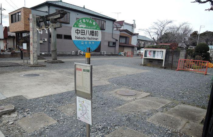 バス停(中田八幡前)