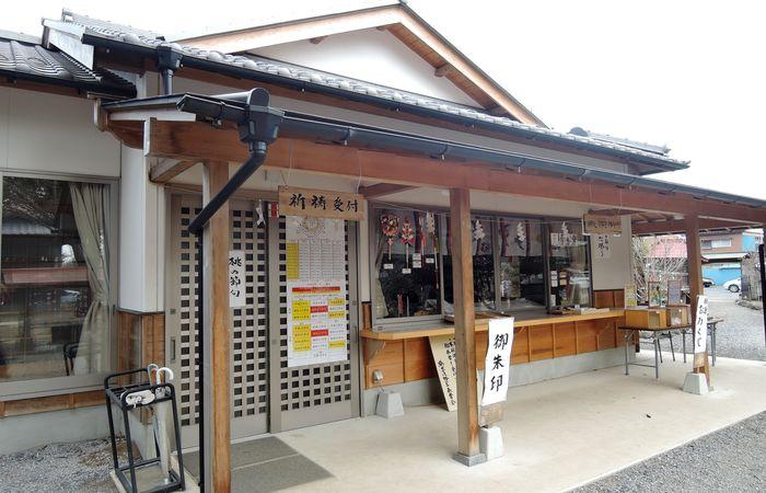 鶴峯神社の社務所