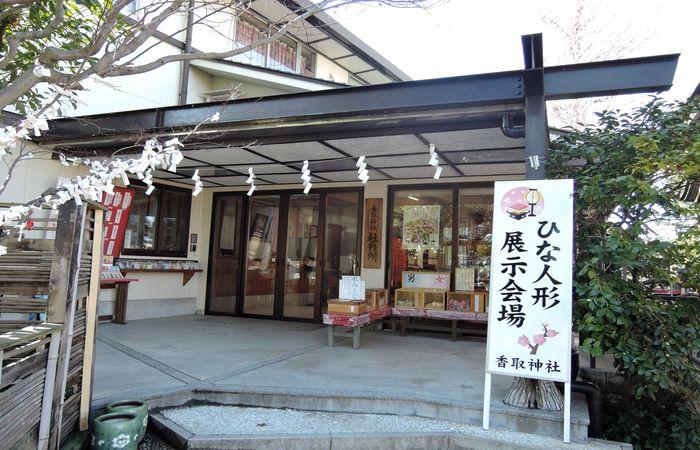 香取神社の社務所