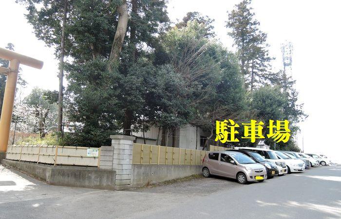 水海道天神社の駐車場