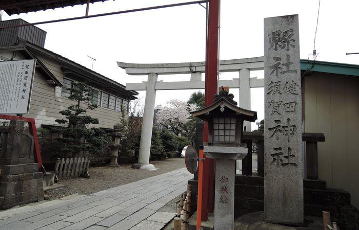 健田須賀神社(山門)