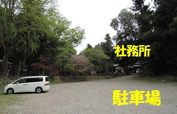 間々田八幡宮の駐車場