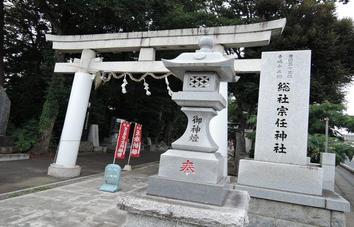 宗任神社(鳥居)