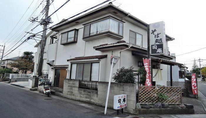 埼玉県松伏町の美味しい蕎麦屋