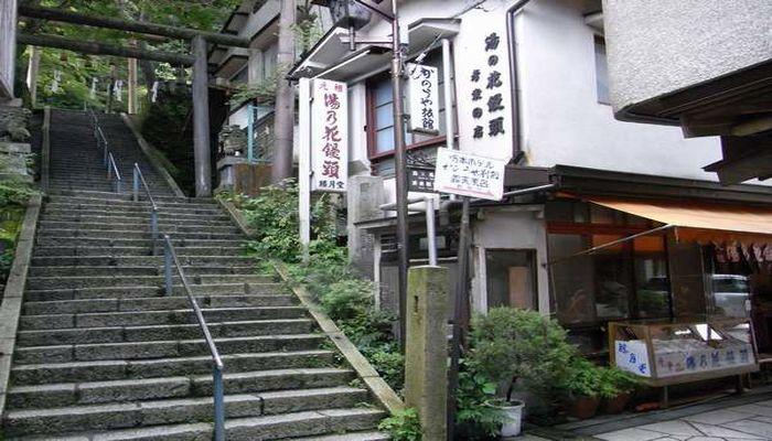 元祖・温泉まんじゅう松月堂