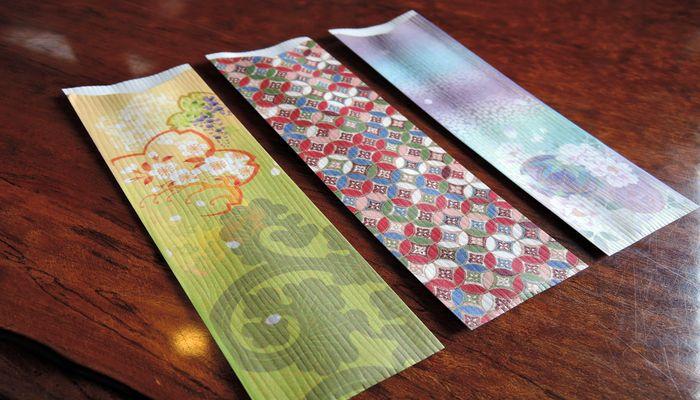 福寿庵の箸袋