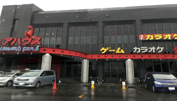 カラオケウェアハウス入谷店