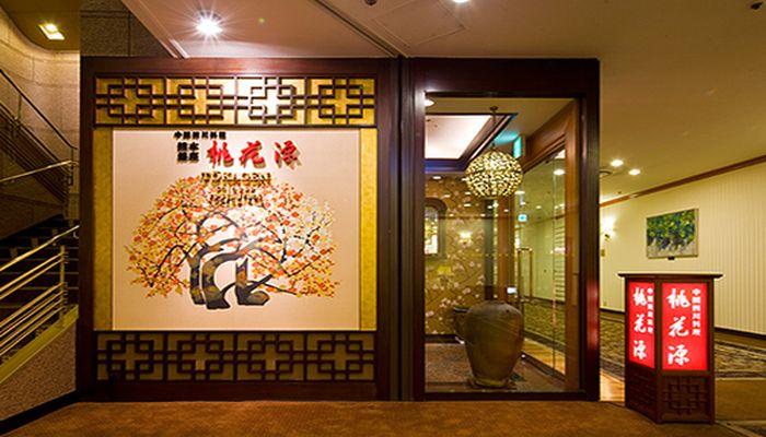中国料理店