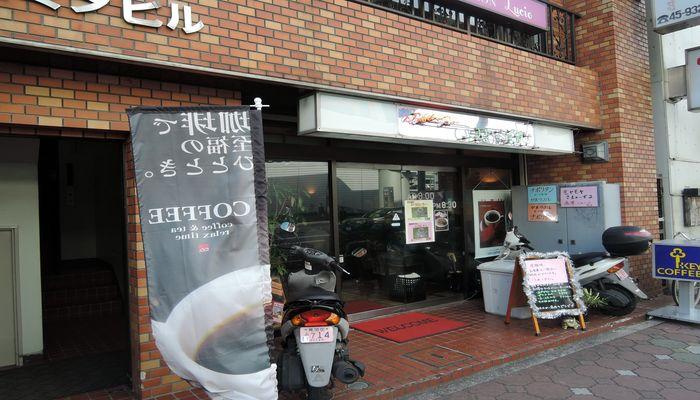 ナポリタンの美味しいお店
