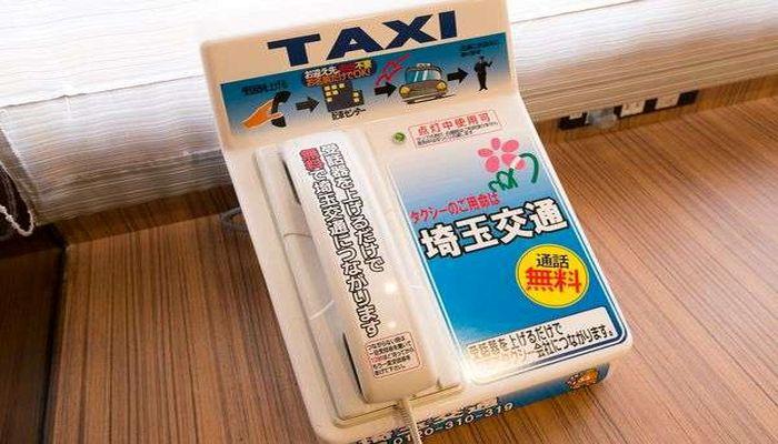 タクシー直接電話