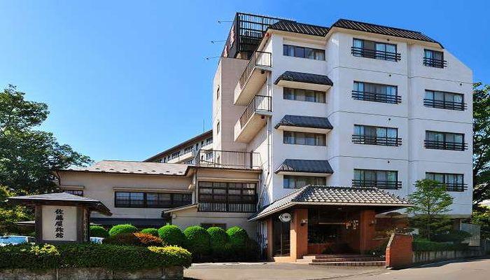 佐藤屋旅館