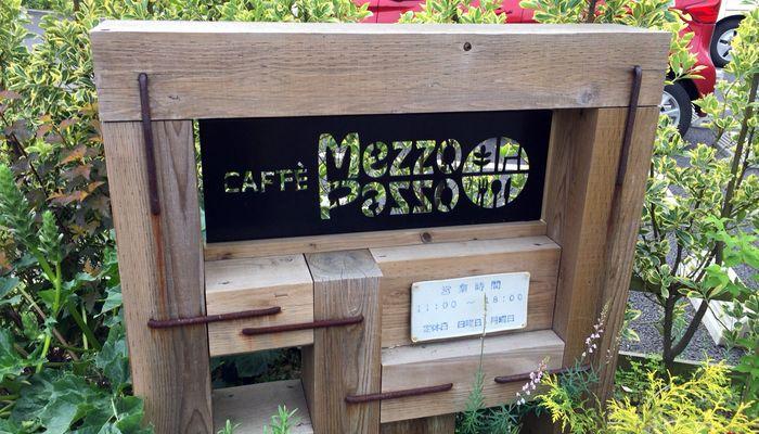カフェ メゾパッソ