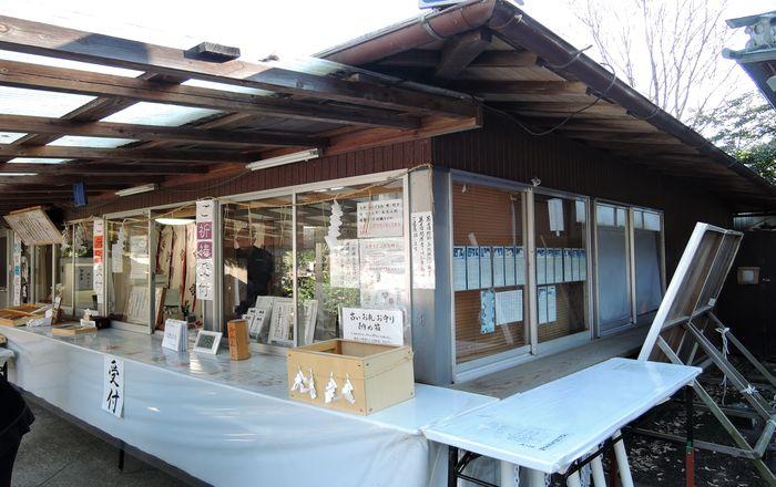 鷲宮神社(受付)