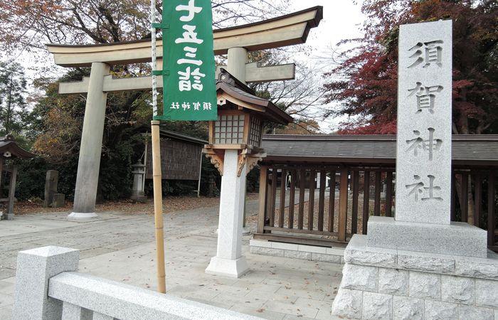 須賀神社(鳥居)