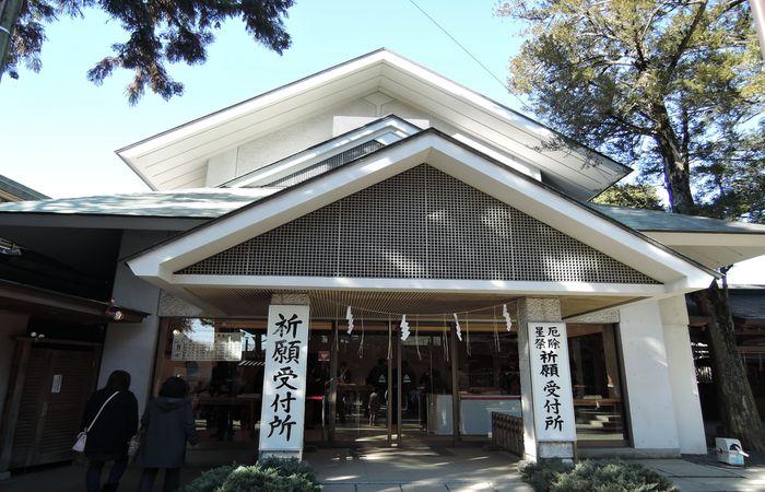 久伊豆神社の社務所