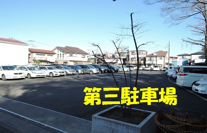 久伊豆神社|第三駐車場