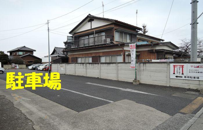 鶴峯八幡宮(駐車場)