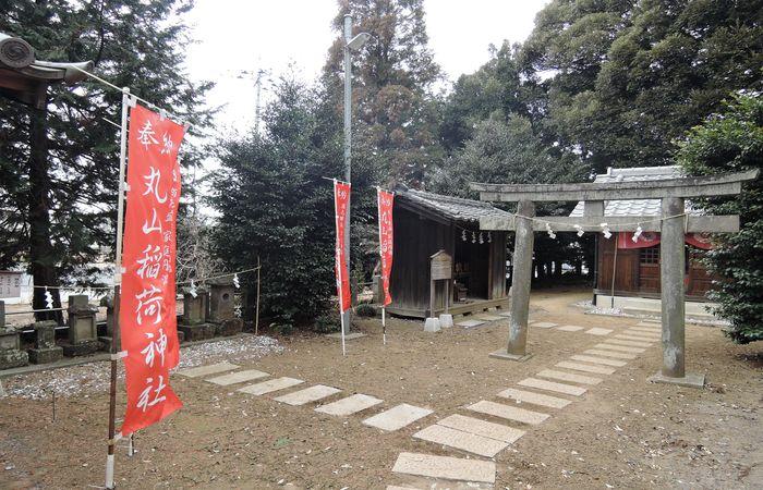 丸山稲荷社(鶴峯八幡宮)