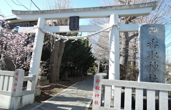 越谷香取神社社(鳥居)