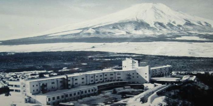 開業当時のホテルマウント富士