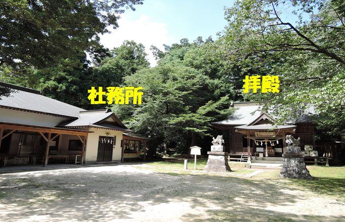 社務所と拝殿