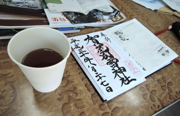 麦茶と御朱印