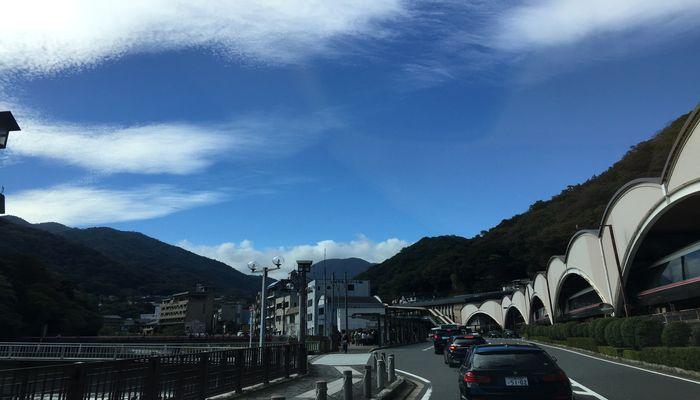 箱根湯元温泉駅