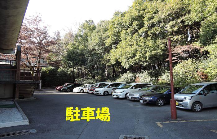 駐車場(秩父神社)