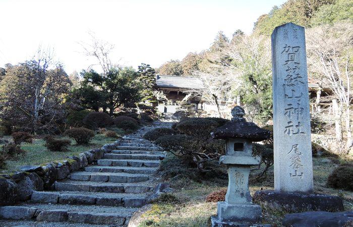 賀蘇山神社(社号標)