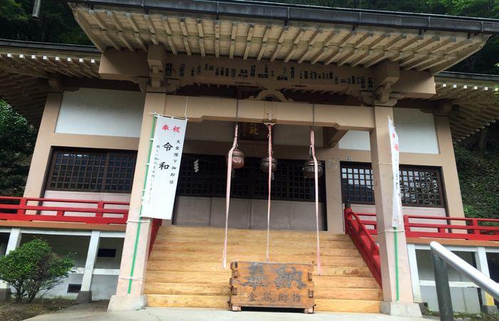 藤原町護国神社|拝殿
