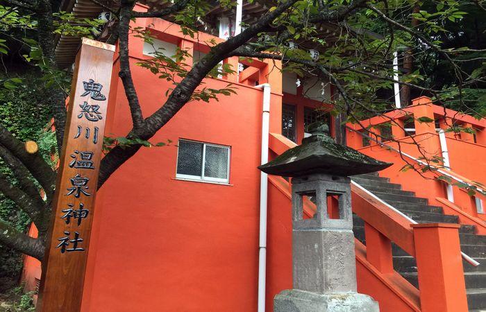 鬼怒川温泉神社|社標