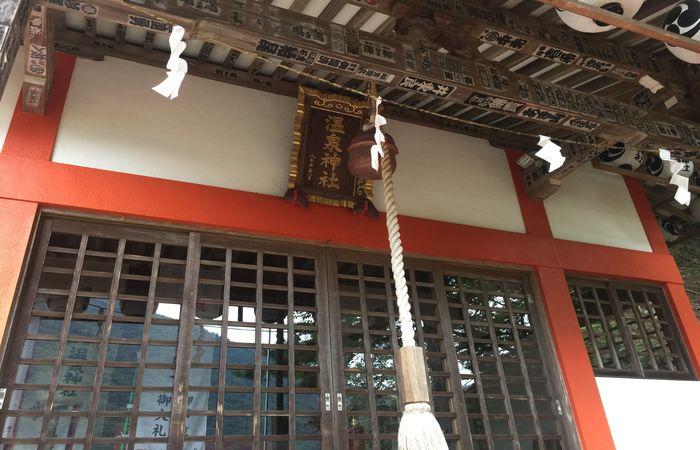 鬼怒川温泉神社|拝殿