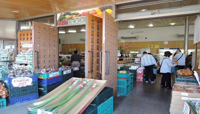道の駅庄和の農産物直売所