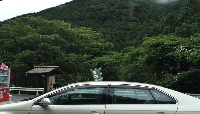 栃木の山道