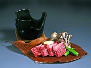 信州牛の朴葉味噌焼き