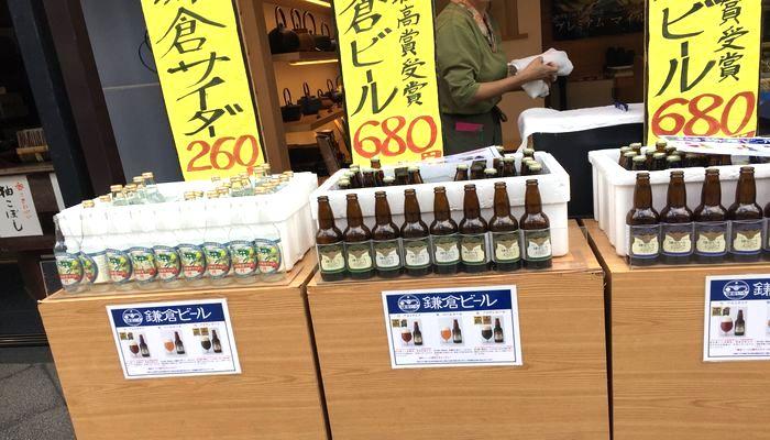鎌倉ビール